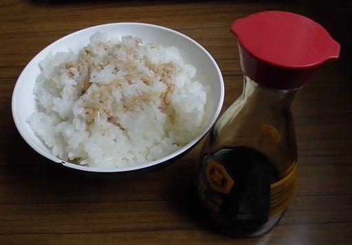 Jak vyčistit skvrny od sójové omáčky?
